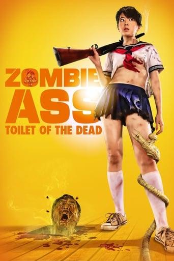 Зомбі Асс: Туалет мертвих