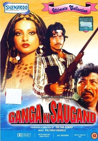 Poster of Ganga Ki Saugand