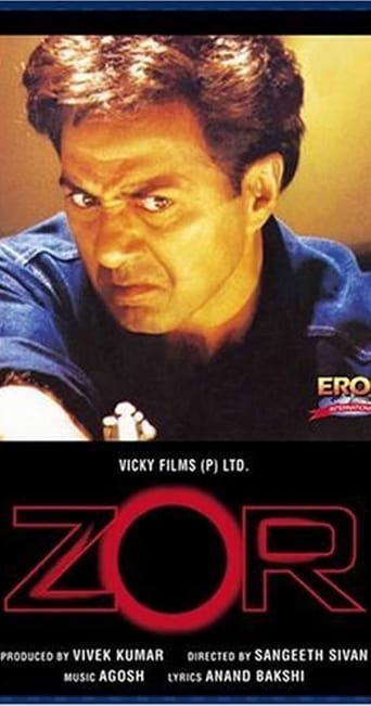 Poster of Zor