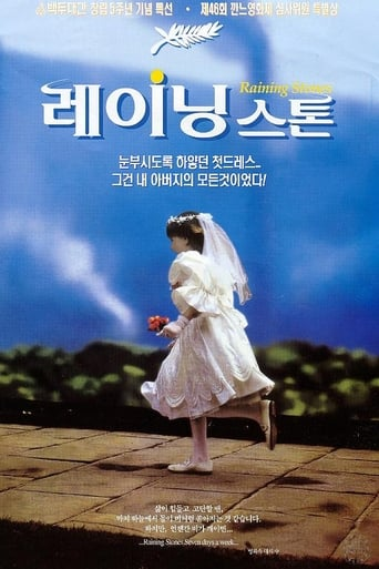 'Raining Stones (1993)
