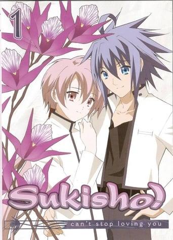 Poster of Sukisho!