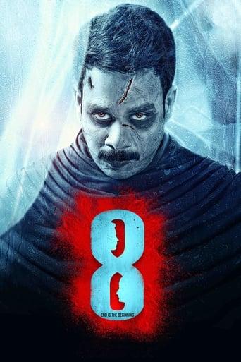 8 Movie Poster