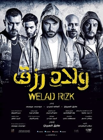 Poster of Sons of Rizk