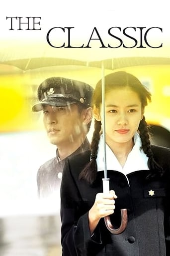 'The Classic (2003)