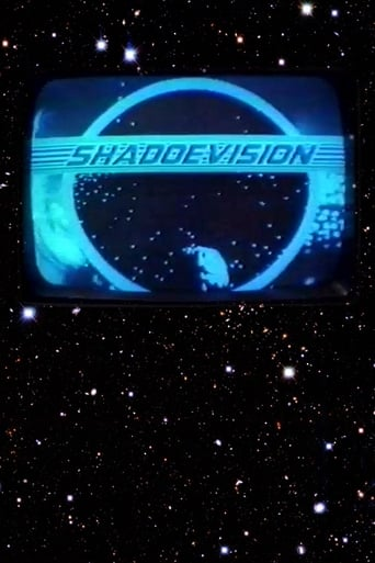 Poster of Shadoevision