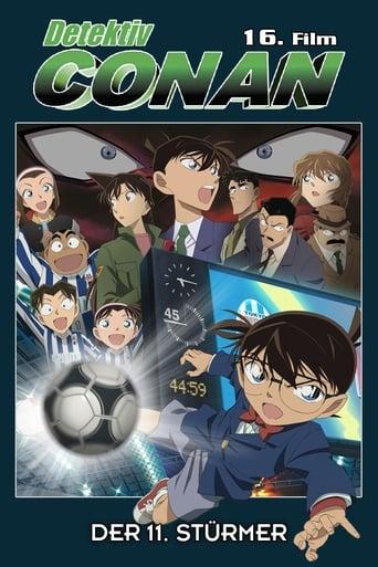 Detektiv Conan - Der 11. Stürmer - Mystery / 2013 / ab 12 Jahre