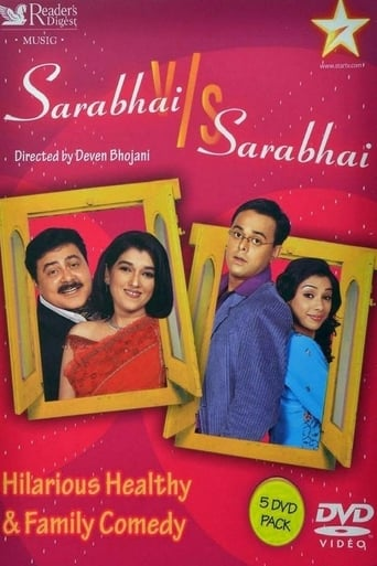 Poster of Sarabhai vs Sarabhai