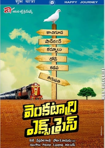 Poster of Venkatadri Express