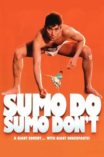 Poster of Sumo Do, Sumo Don't