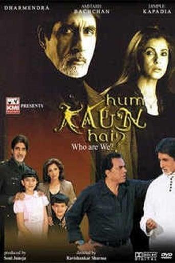 Hum Kaun Hai Movie Poster