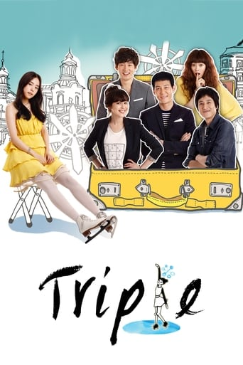Poster of Triple