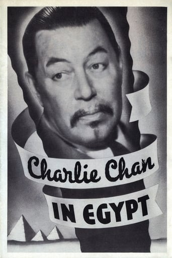 'Charlie Chan in Egypt (1935)