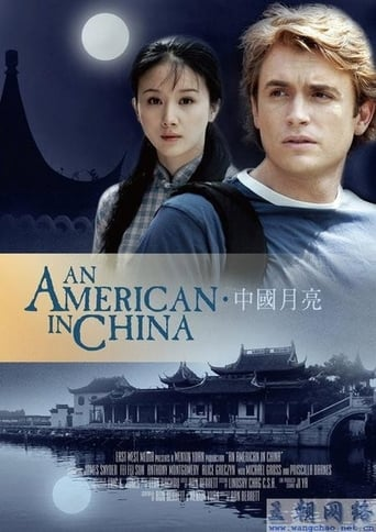 Poster of An American in China