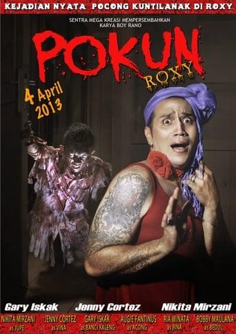 Poster of Pokun Roxy