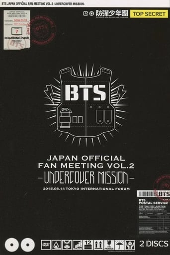 BTS Japan Official Fanmeeting Vol.2: Undercover Mission