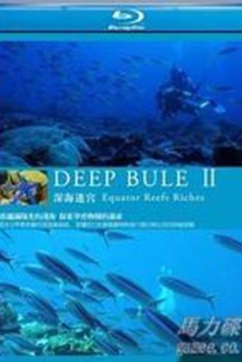 Deep Blue Ⅱ