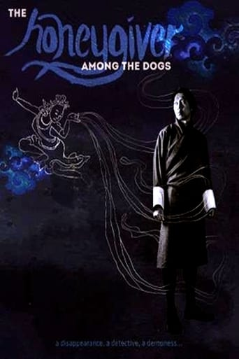 Poster of Honeygiver Among the Dogs