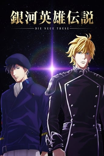 Poster of The Legend of the Galactic Heroes The New Thesis: Star-Crossed