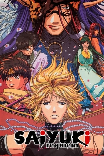 Poster of Gensomaden Saiyuki Requiem: For the One Not Chosen