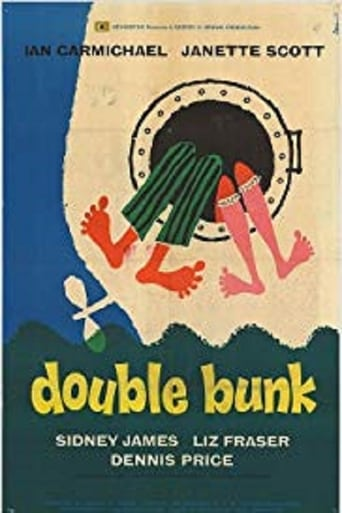 Poster of Double Bunk