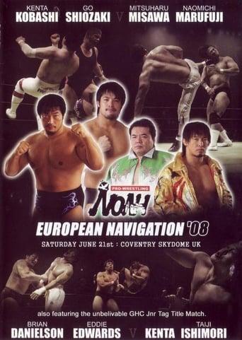 NOAH European Navigation 2008