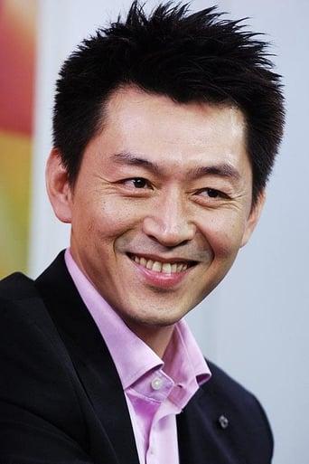 Image of Tou Chung-Hua