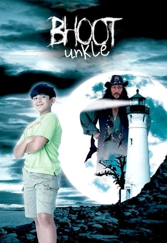 Poster of Bhoot Unkle