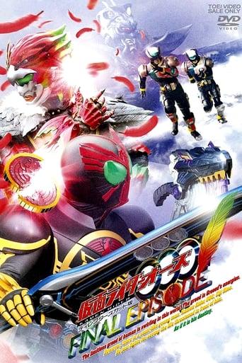 Poster of Kamen Rider OOO: Final Episode