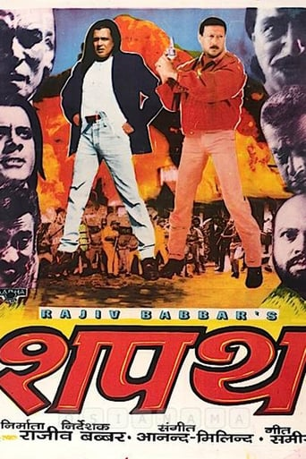 Poster of Shapath
