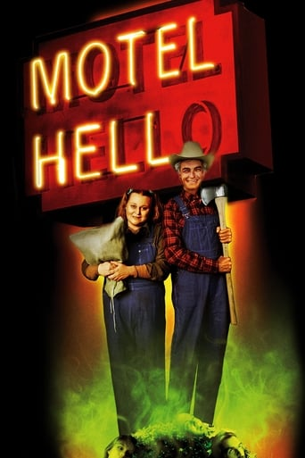 Poster of Motel Hell