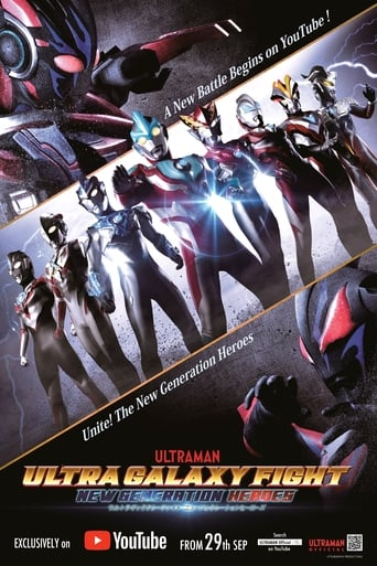 Watch Ultra Galaxy Fight: New Generation Heroes Online Free Putlocker