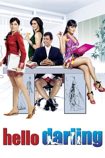 Poster of Hello Darling