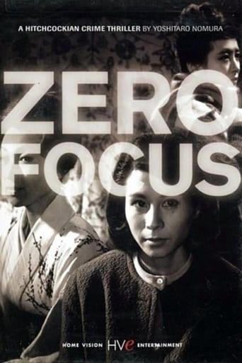 Poster of Zero Focus