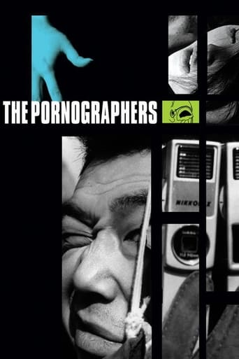 Poster of The Pornographers
