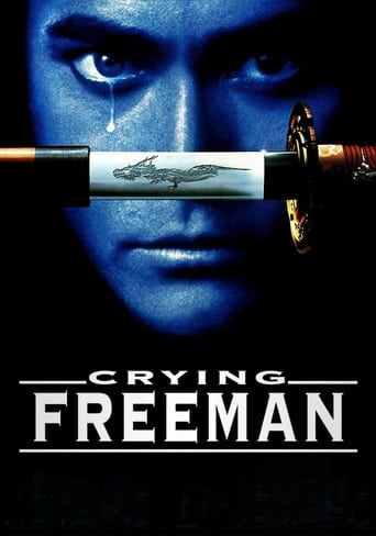 Poster of Crying Freeman
