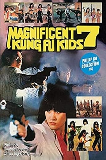 Magnificent 7 Kung-Fu Kids
