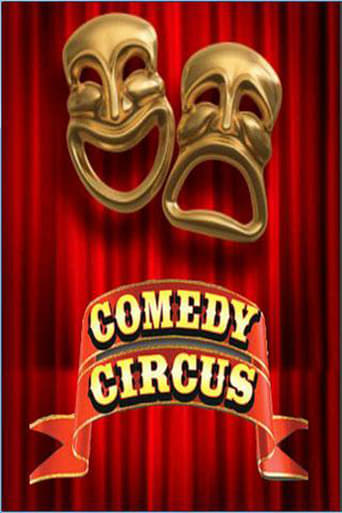 Poster of Comedy Circus