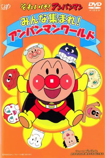 Poster of Go! Anpanman: Everyone Get Together! Anpanman World