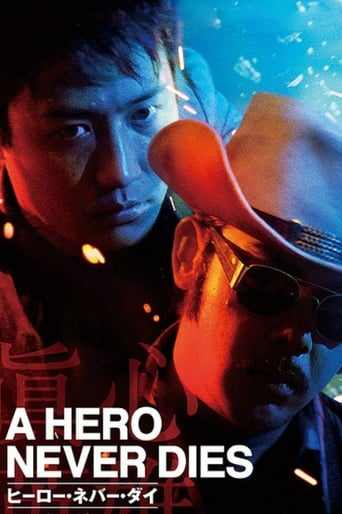 Poster of A Hero Never Dies