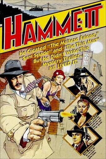 Poster of Hammett