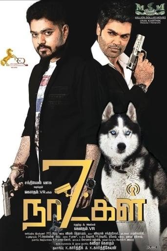 Poster of 7 Naatkal
