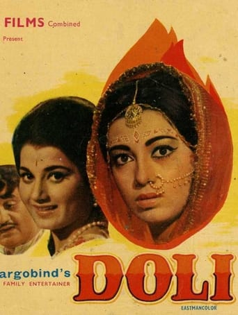 Poster of Doli