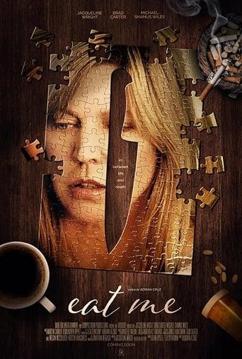 Poster of Eat Me (Φάε με)