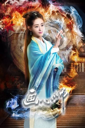 Poster of 画心师