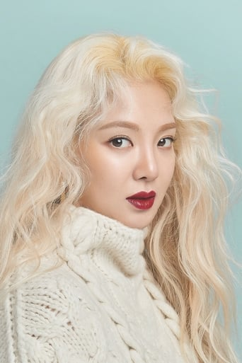 Image of Kim Hyo-yeon