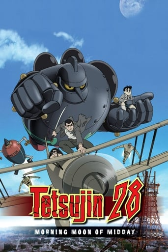 Poster of Tetsujin 28: Morning Moon of Midday
