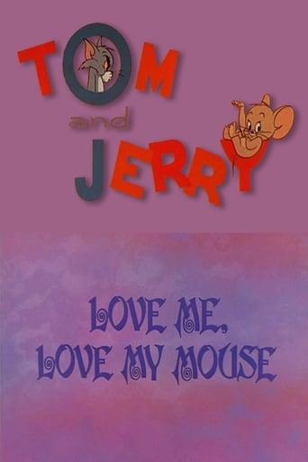 Люби мене, мое мишеня