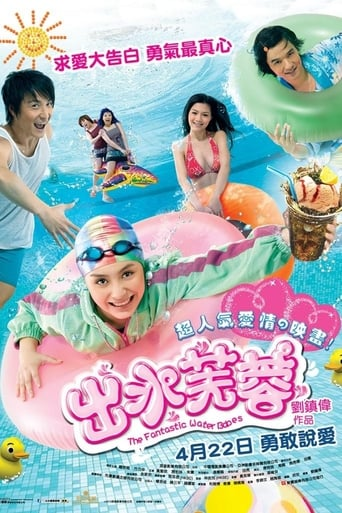 Watch The Fantastic Water Babes Free Movie Online