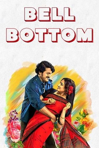 Poster of Bell Bottom