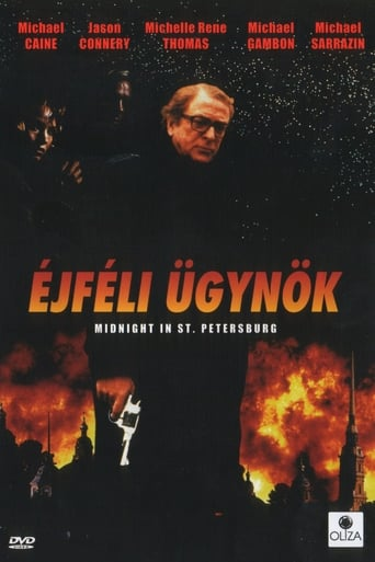 Poster of Midnight in Saint Petersburg